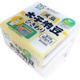 「味わいリッチ減塩しょうゆ使用たれ付き 減塩太子納豆ひきわり」 太 子食品工業が東北エリア限定発売