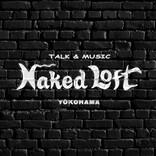 横浜駅西口にリニューアルオープンするNAKED LOFT YOKOHAMA、第1弾スケジュール発表!