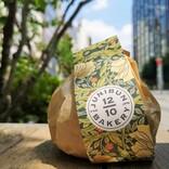 ケーキのような彩り!「ジュウニブン ベーカリー」で風船パンと冷やして食べたいパン発見!【渋谷 東急フードショー】