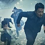 『白頭山大噴火』巨大地震がソウルを襲う! 大パニックの本編映像解禁