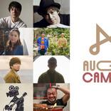 「Augusta Camp 2021」オフィシャルライブ配信チケット販売スタート! バンドメンバーも発表!
