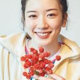 永野芽郁、誕生日に季刊誌発売 グランピングでナチュラル笑顔満開