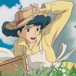 金ロー『風立ちぬ』明日放送 視聴者の声と共にヒロイン・菜穂子の魅力に迫る