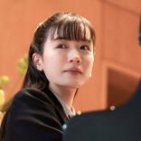 永野芽郁、大粒の涙…田中圭のエプロン姿、どこか暗い石原さとみなど写真7枚