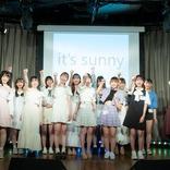 元SKE48大矢真那プロデュースのアイドルが誕生