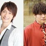 岡田麿里 脚本のオリジナル作品に、島﨑信長と内田雄馬が出演 2021年秋オープンのコニカミノルタプラネタリウム満天NAGOYAで上映