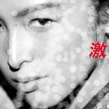"""清野菜名が""""凛とした女性""""を熱演 「THE STRONG 天然水スパークリング」新CM"""