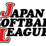 金獲得の女子ソフト「国内リーグ後半戦」が9/4に開幕! 9/11~12は有観客で実施