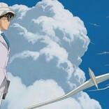 『風立ちぬ』冒頭で明かされるヒロインの結末 ジブリの難解作に込めた宮崎駿の真意とは