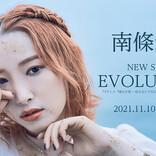 声優・南條愛乃、ニューシングル「EVOLUTiON:」を11/10に発売決定