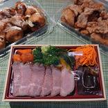 【狙い目】セレブスーパー『成城石井』のお惣菜コーナーで人気TOP3をぜんぶ買ってみた感想「1番記憶に残ったのはタコ焼き」