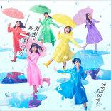 AKB48冠番組、マンガの朗読という意外すぎる展開に新たな可能性も!