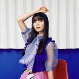 寺嶋由芙、7月の生誕ワンマンライブをパッケージ化 マンスリートークイベント開催も決定