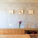 日本画が似合うLDKや料亭みたいな玄関土間。30代夫婦の雰囲気たっぷりマンションリノベ