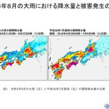 令和3年8月の大雨 「記録的な雨量」だったが被害が限定的だった理由