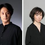 風姿花伝プロデュース、J・P・シャンリィの濃密会話劇『ダウト ~疑いについての寓話』を上演