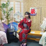 『声優 縁かうんと』#6 矢野妃菜喜が声優を知った高校生・芝居について猛勉強した大学時代を振り返る!