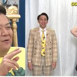 笑って元気に!ブラックマヨネーズ・小杉竜一さんがYoutubeチャンネルを開設!(雑学言宇蔵のお笑い雑学)