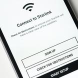 iPhone 13(仮)は低軌道衛星通信に対応の噂