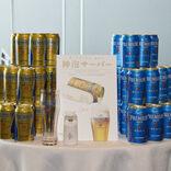 やっぱりプレミアムビールが飲みたい! サントリーが「限定品」で新市場戦略