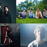 『CDTVライブ!ライブ!』KAT-TUN 山本彩らが話題の曲をこだわり演出で魅せる