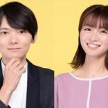 桜井日奈子主演『ごほうびごはん』、追加キャストに古川雄輝&岡崎紗絵