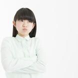 精神科医が教える、親子のための「怒り」との付き合い方