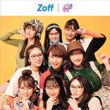 Girls²がZoffとのコラボキャンペーン開催「お揃いのメガネをかけてくれたら凄く嬉しい!」