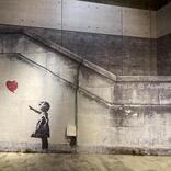 【バンクシーって誰?展】アート作品を街並みごと再現!ウイルス拡散への警鐘や芸術へのメッセージも