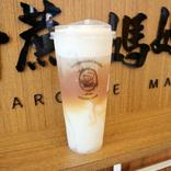 【台湾】「チーズ杏仁豆腐烏龍茶」がおすすめ!サトウキビドリンク店「甘蔗の媽媽」