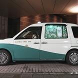 乗れたらラッキー!東京都23区内を運行中「CHILL OUT」プロデュース「#寝落ちるタクシー」とは?