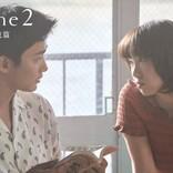 """飯豊まりえ&野村周平出演 『ONE PIECE』×蜷川実花""""WE ARE ONE.""""Scene2公開"""