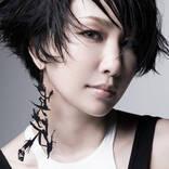 中島美嘉、デビュー20周年を記念してWOWOWでパシフィコ横浜公演&MVコレクションを放送!