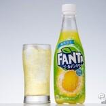 【熱中対策】塩分配合『ファンタ ゴールデンキウイ+ソルト』の贅沢な味わいを確かめてみた