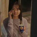 山田杏奈、マクドナルド「月見バーガー」のテレビCMに出演 小林薫と父娘役を演じる