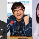 内村光良、キャイ~ン天野ラジオに出演決定 当日が誕生日の長濱ねるも生出演