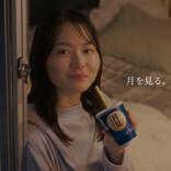 山田杏奈、娘役で父・小林薫を気遣う「私がいないとさみしいでしょ」