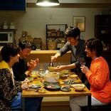 シロさんとケンジ&小日向と航が食卓を囲む 劇場版『きのう何食べた?』新カット解禁