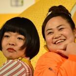 """おかずクラブ、特攻服&ボンタンの""""東京リベンジャーズ""""コスプレに反響「迫力ある」"""