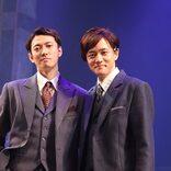 辰巳雄大、主演舞台で林翔太と恋人役 林「キュンキュンしながらお芝居をしていた」