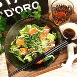 ダイエットしてても丼ものが食べたい。満足度が高いヘルシー丼レシピのおすすめ15選