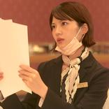 若月佑美、10日放送『孤独のグルメ』出演決定「頑張り屋で五郎さんを困らせてしまう程の熱いウェディングプランナー」役