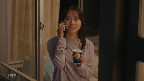 テレビCMで娘役の山田杏奈さん