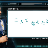 まさかの挑戦!加山雄三さんが「バーチャル若大将」のYoutubeチャンネルを開設!(雑学言宇蔵のAI雑学)