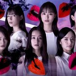ドラマ『言霊荘』共演者「TGC」でサプライズ発表、三吉彩花ら6名の若手女優集結
