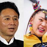 フワちゃん、有吉弘行への結婚祝福を回顧 「すごい恥ずかしかったこと」とは…