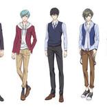 『スタンドマイヒーローズ』、OVAで登場する瀬尾研究室のキャラ設定を公開