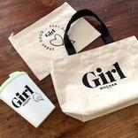 時代の最先端?『GLOW』10月号付録バッグは、環境に配慮したリサイクル素材!開封してみたら……