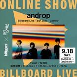 Billboard Live×LIVE LOVERS、andropの配信ライブが決定