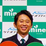 有吉弘行、フワちゃんの遅刻癖に放送中にガチ説教「何でできないの?」